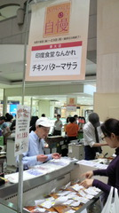 なんかれ冷凍カレー販売です!!